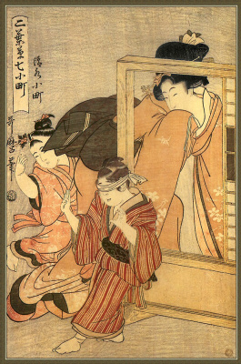 Kitagawa Utamaro. Games