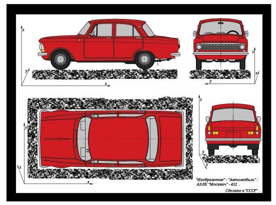 "Arthur Gabdrupes. ""Image"" : ""Car"" : AZLK Moskvich - 412 . P. S. Made in ""USSR"" ."