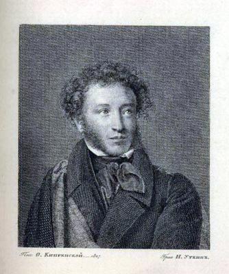 Nikolai Ivanovich Utkin. Pushkin