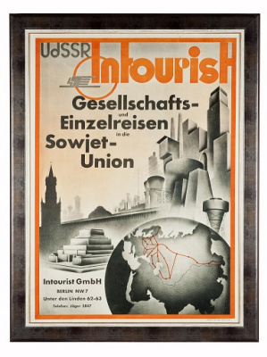 Posters are printed on aspros of Interst to attract tourists from Europe
