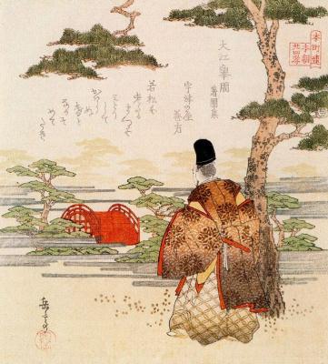 Яшима Гакутеи. Красный мост