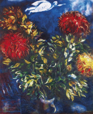 Marc Chagall. Chrysanthemum
