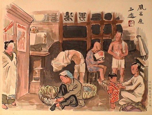 Сандзо Вада. Бытовая сцена 11