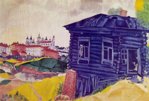 Marc Chagall. Blue house