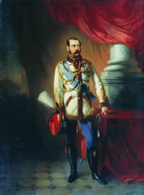 Константин Егорович Маковский. Портрет императора Александра II