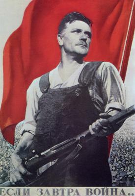 Виктор Борисович Корецкий. Если завтра война...