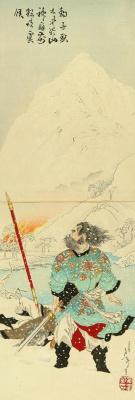 Tsukioka Yoshitoshi. , Hiyoshi Into kills officer Riku near the temple on the mountain