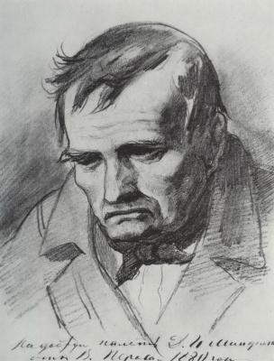 Vasily Grigorievich Perov. Sad father