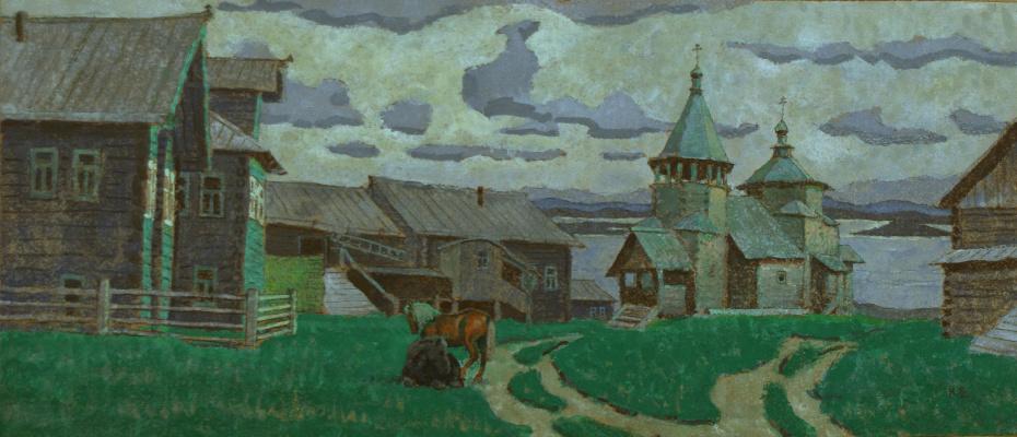 VALERIY VLADIMIROVICH KOMAROV. BELLS, DEFEATED, SILENT.