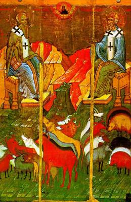 Icon Painting. Saint Blaise