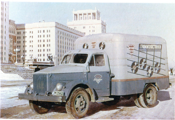 Historical photos. Camper van in 1950s Moscow