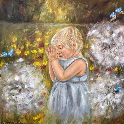 Natalia Vasilyevna Butenko (Sky pearl). Prayer