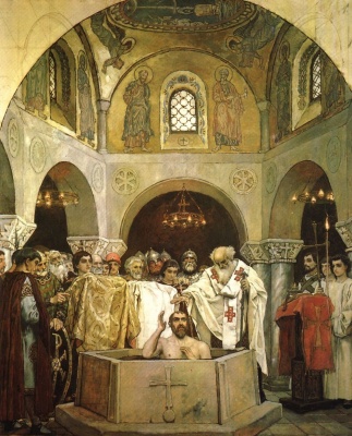 Victor Mikhailovich Vasnetsov. The Baptism Of Prince Vladimir. The sketch for the painting of the Vladimir Cathedral in Kiev