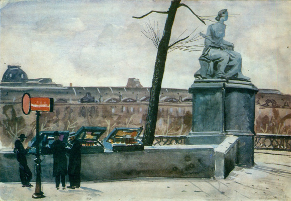 Alexander Alexandrovich Deineka. Booksellers. The banks of the Seine at the Louvre
