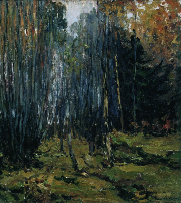 Isaac Levitan. Autumn forest
