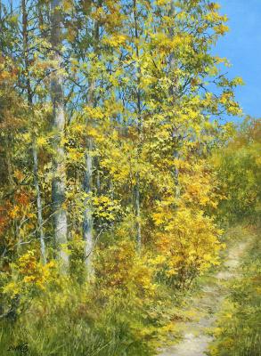 Сергей Владимирович Дорофеев. Autumn at the edge of the forest