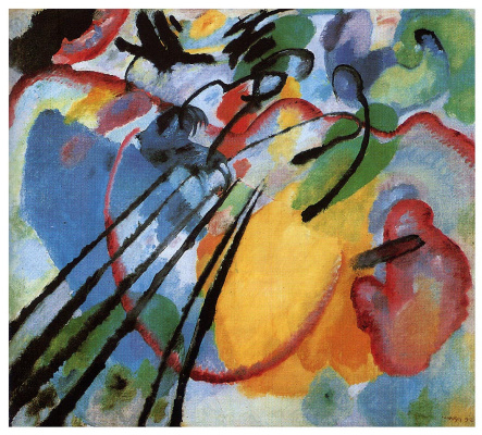 Wassily Kandinsky. Improvisation 26. Rowing