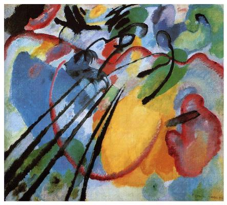 Wassily Kandinsky. Improvisation 26. Rowing