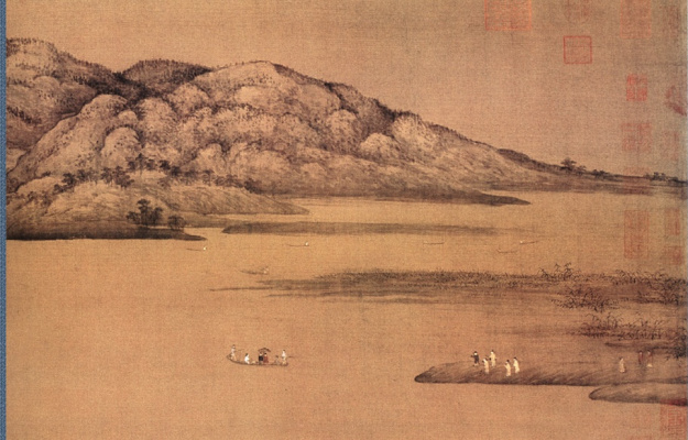 Дун Юань. Пейзаж 158