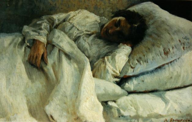 Nikolay Aleksandrovich Yaroshenko. The sleeping girl. 1881