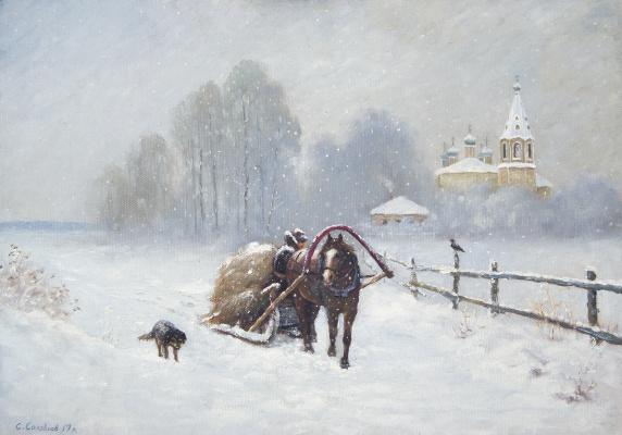Сергей Николаевич Соловьёв. На дровнях
