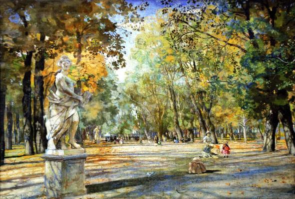 Isaac Brodsky. Summer garden