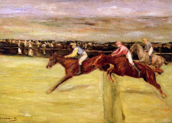 Max Lieberman. Horse racing