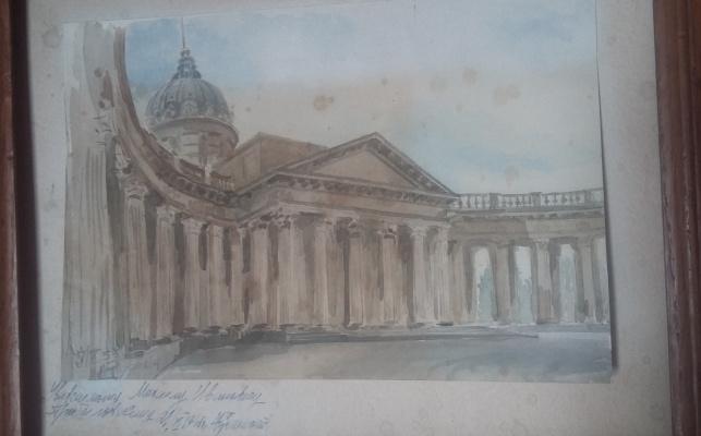 Lev Yakovlevich Rubinstein. Kazan Cathedral