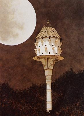 Говард Эберле. Луна