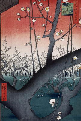 Utagawa Hiroshige. Blooming plum garden in Kameido