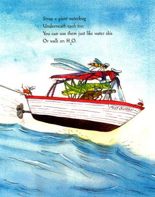 Линн Мунсингер. Корабль