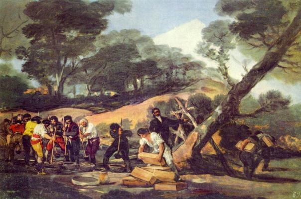 Франсиско Гойя. Пороховой завод в Сьерра