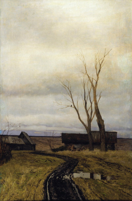 Isaac Levitan. Autumn. The road to the village