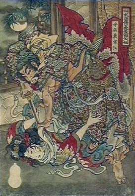 "Utagawa Kuniyoshi. Songjianghe. Guarding justice. 108 heroes of the novel ""water margin"""
