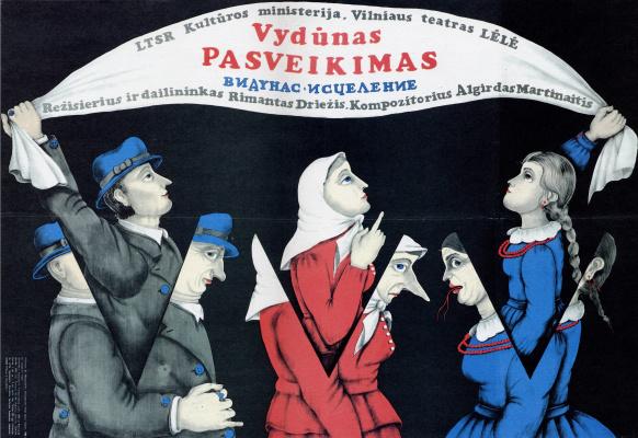 Yurga Ivanauskaite. (no title)