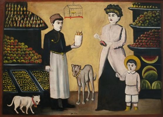 Нико Пиросмани (Пиросманашвили). Татарин, продавец фруктов