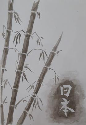 Marina Alekseevna Smirnova. Thicket of bamboo