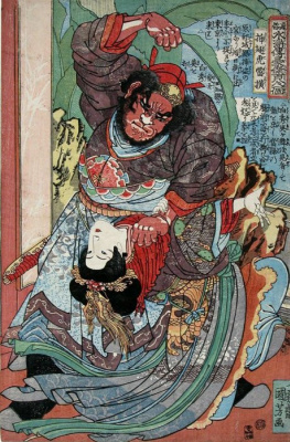 "Utagawa Kuniyoshi. Lei Heng. Winged tiger. 108 heroes of the novel ""water margin"""
