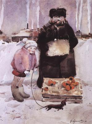 Валерий Валентинович Архипов. Хурма.  1997