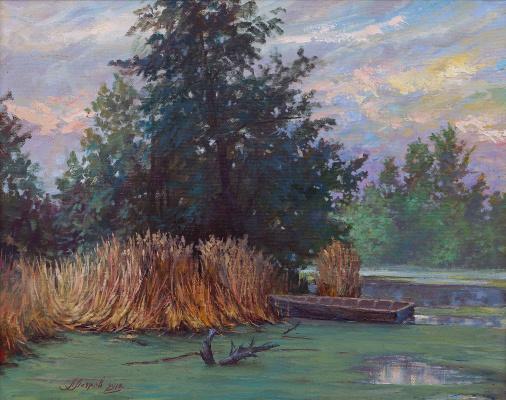 Pavel Evgenievich Petrov. Abandoned pond