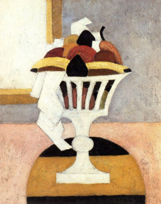 Marsden Hartley. Vase
