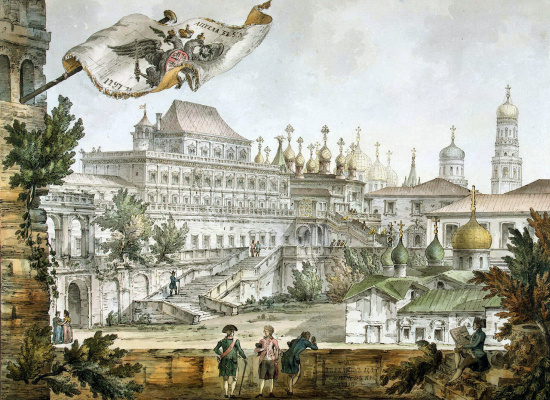 Giacomo Quarenghi. The Terem Palace in the Moscow Kremlin