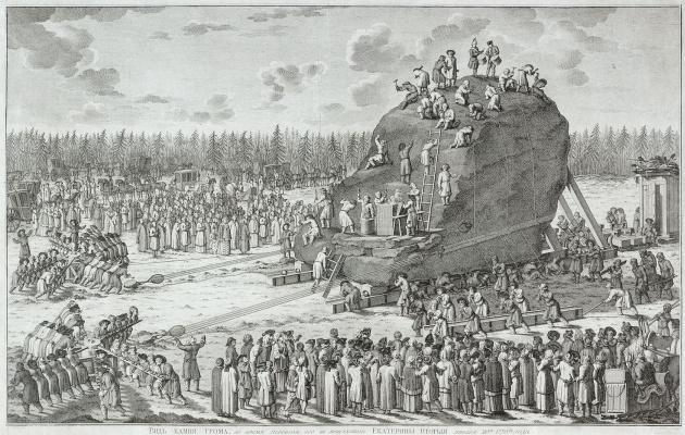 Вид Гром-камня во время перевозки