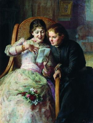 Николай Александрович Ярошенко. Девушки с письмом.