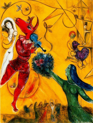 Marc Chagall. Dance