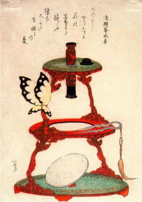 Katsushika Hokusai. Butterfly