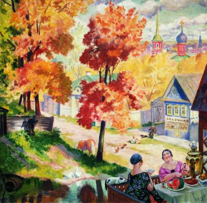 Борис Михайлович Кустодиев. Осень в провинции. Чаепитие