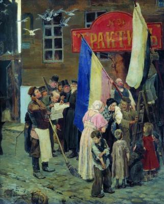 Victor Mikhailovich Vasnetsov. The news of the capture of Kars