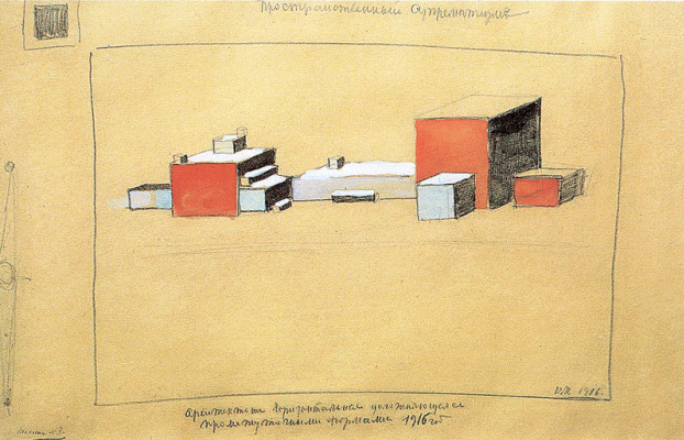 Kazimir Malevich. Table No. 3. Spatial Suprematism