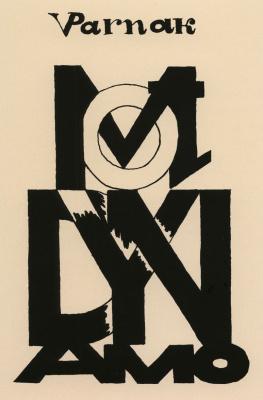 Mikhail Larionov. Book cover by V. Parnach